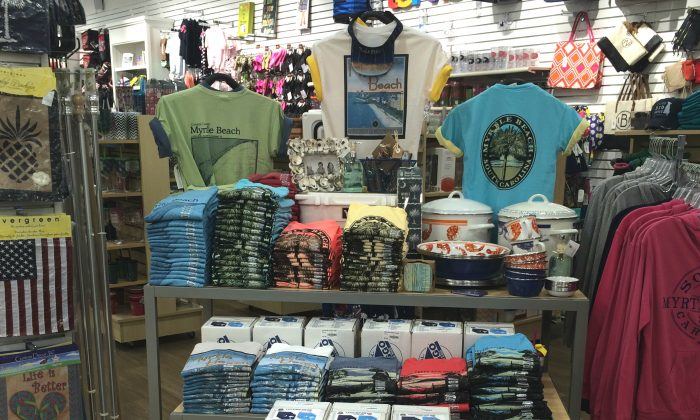 myrtle-beach-display